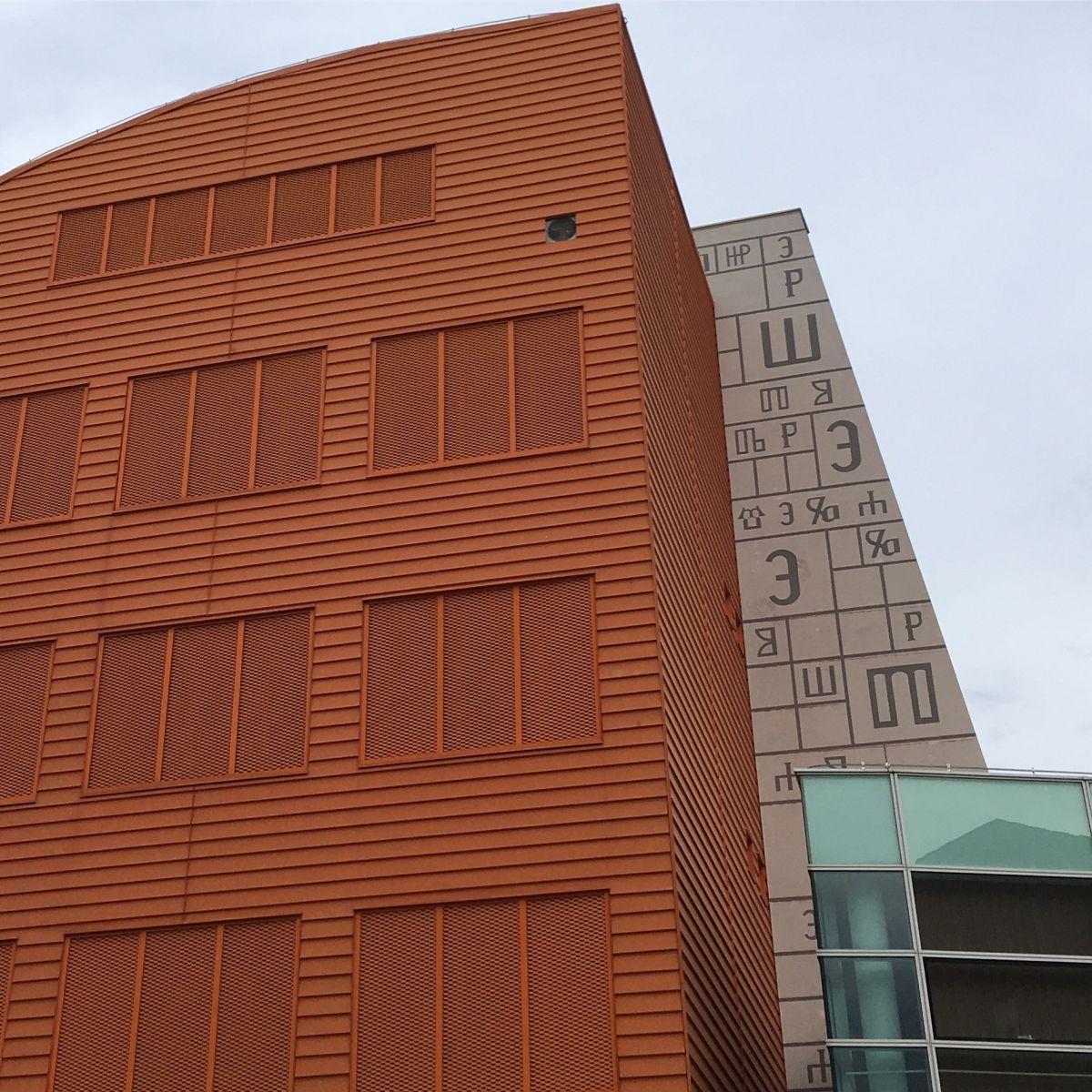 contemporary-architecture-croatia